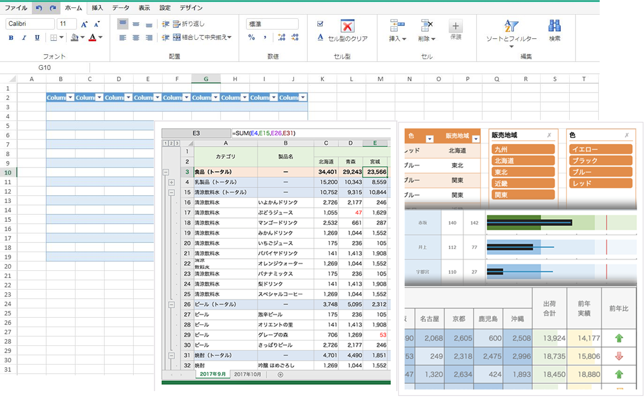 Spreadsheet2.png